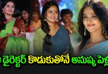 Anushka marriage with the director son