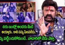 Balakrishna reacted on south stars re union invitation