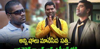 bithiri sathi may contest in bigg boss telugu season 4 show