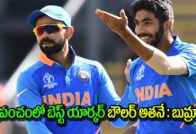 lasith malinga is world's best yorker bowler says jasprit bumrah