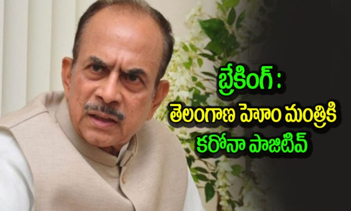Home Minister Tested Positive For The Virus