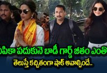deepika padukone body guard salary news viral