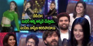 Dhee Champions Double Meaning Punches On Sudigali Sudheer