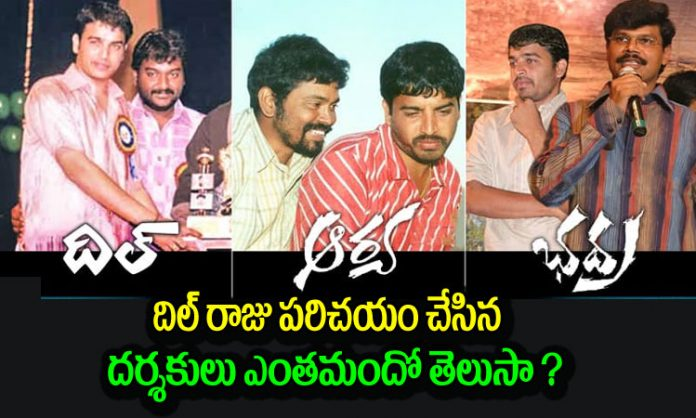 Tollywood Producer Dil Raju Introduced These Top Directors