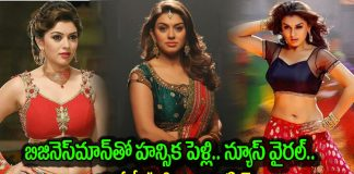 hansika motwani is getting married with business man in two days