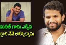 hyper aadi comments on sunil