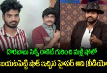 Jabardasth Prom ; Hyper Aadi Sex Rocket Punch To Dorababu