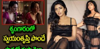 eesha Rebba Ready Give Bold Kick With Lust Stories Telugu Version