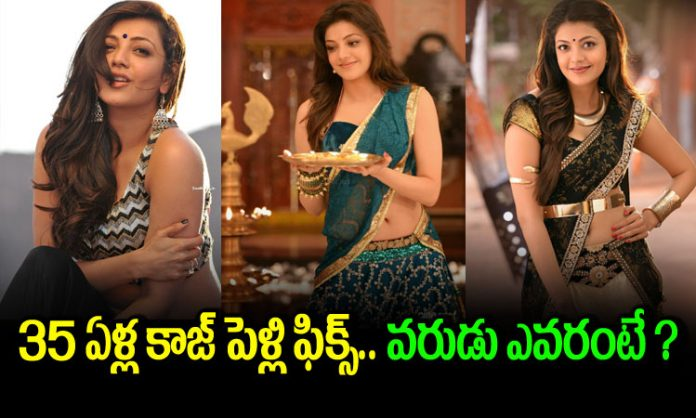 actress kajal aggarwal marriage fixed