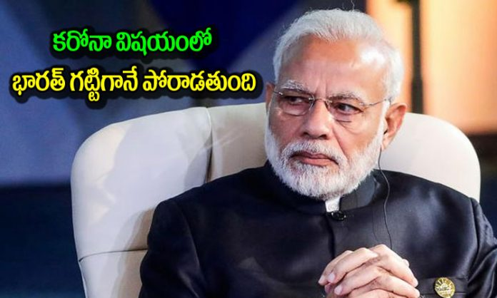 Modi comments on Indian Fights On Virus
