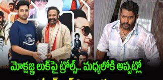 jr ntr vs mokshagna