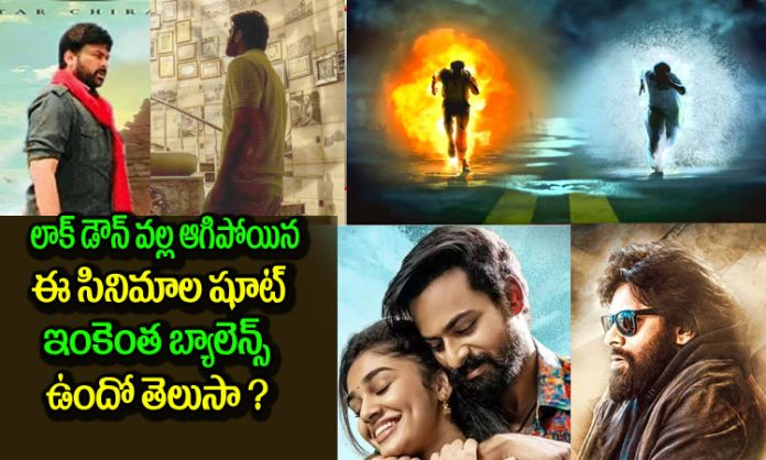 telugu movies shooting left due to the lockdown