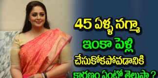 reason behind why Nagma not got married