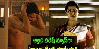 naandhi movie teaser review