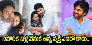 pawan kalyan is behind niharika wedding