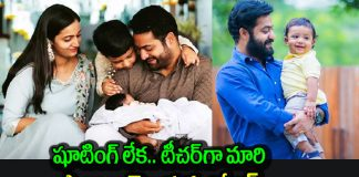 Jr NTR Turned Full Time Cook For His Family