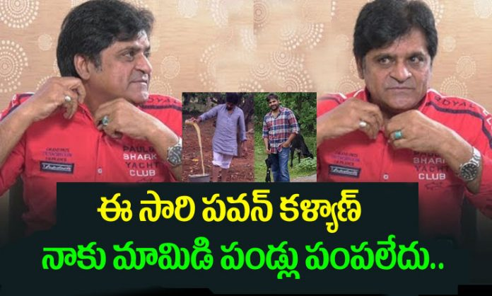 Comedian Ali Interesting Comments On Pawan Kalyan
