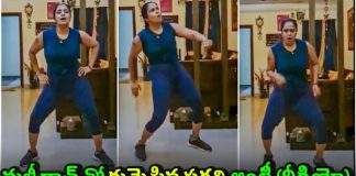 tollywood character artist pragathi new hot dance video viral