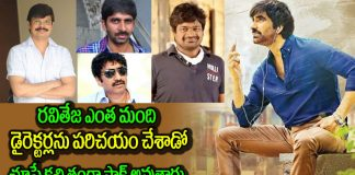 10 directors introduced by ravi teja