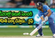 rohit sharma has the ability to score double century in t20s mohammad kaif