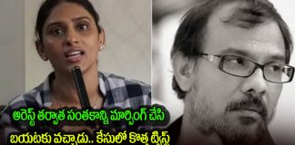 Sai Sudha files cheating case against Shyam K Niadu