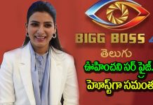 Star heroine as host of Bigg Boss 4
