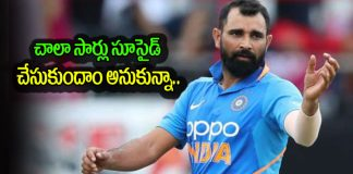 Mohammed Shami: Family Helped Stop Suicidal Thoughts