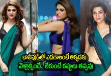 bollywood has to do all these things says shraddha das