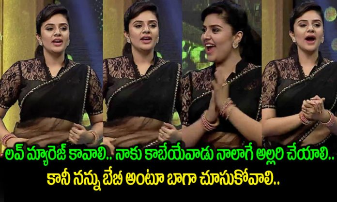 Anchor Sreemukhi Gives Clarity On Her Marriage And Love