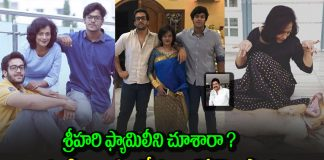 Actor Srihari wife shanthi and SONS latest photos