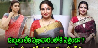 star actress sukanya done those things only for money
