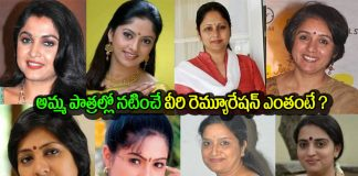 tollywood mothers and their remunerations