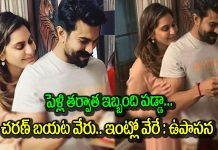 Upasana Speaks About Her Life After Marriage With Ram Charan