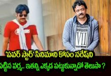ram gopal varmas next venture power star movie details