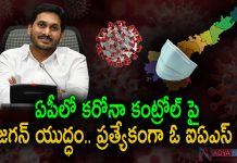 AP govt appointed IAS officer to Control coronavirus