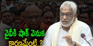 Reason behind Shock to YV Subba Reddy