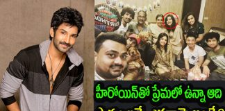 is aadhi pinisetty dating with that actress