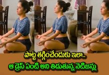 jabardasth Anchor Anasuya Bharadwaj Unseen Hot Yoga Video Goes Viral