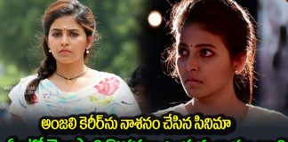 actress anjali about her movies