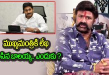 hindupur mla balakrishna writes cm jagan over new district