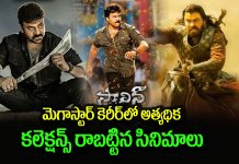 highest collected movies of chiranjeevi