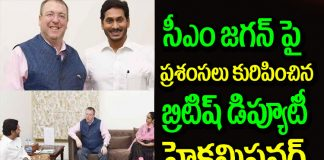 United Kingdom Dy High Commissioner Andrew Fleming Hails Ap Cm Ys Jagan