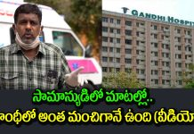 This Hyd Man Prises Gandhi Hospitals Health Care