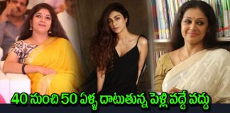 unmarried actress who are above 40 years