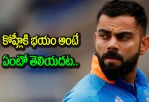 indian Skipper Virat Kohli Has Taken India To Another Level Says David Lloyd