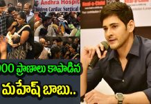mahesh babu has facilitated and sponsored 1010 heart surgeries