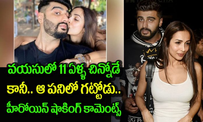 Malaika Arora on making relationship with Arjun Kapoor