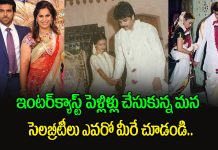 tollywood star heroes who have done intercast marriage