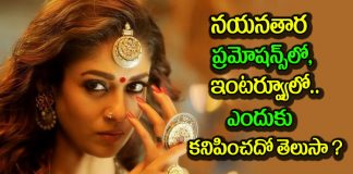 nayanthara reveals the real reason behind refraining from giving interviews