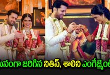 Hero Nithin engaged with Shalini today at his home